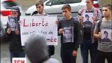 """Активисты пикетировали французское посольство с лозунгами """"Любить Украину"""""""