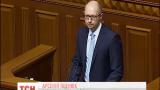 Яценюк отчитался, как его правительство «выстояло» первые 100 дней