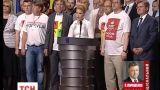 Тимошенко требует референдум о вступлении в НАТО