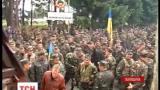 700 мобилизованных солдат из львовского города Яворов поехали служить на Днепропетровщину
