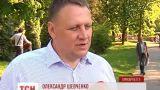 """""""Буковель"""" предоставит реабилитационную помощь раненым на Майдане"""