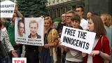 Украинские художники требуют освобождения своих коллег