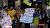 В Португалии украинцы провели референдум о закрытии российского посольства