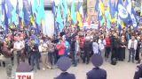 В Киеве на 9 мая запланировали три одновременных митинга