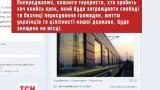 """Батальон """"Днепр"""" будет защищать железнодорожные станции Днепропетровщины"""