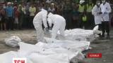 В Колумбии из-за пожара в автобусе погибли 32 ребенка