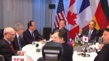 """Ситуацию в Украине и отношения с Россией обсудят на саммите """"Большой семерки"""""""