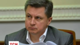 В Австрии открыли уголовное производство против сына Азарова