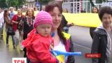 В Кировограде прошла годовщина депортации татар с флагом и гимном