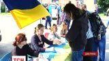 В Днепропетровске люди голосовали за единую Украину