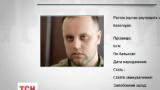 МВД разыскивает руководителей самопровозглашенных Донецкой и Луганской народных республик