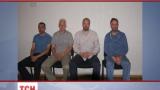 Пропавшие наблюдатели ОБСЕ живы и находятся в плену
