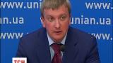 Генпрокуратура хочет компенсировать аннексию Крыма за счет отчуждения российского имущества