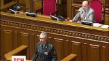 В Верховной раде слушали отчет министра обороны и пытались лишить неприкосновенности Царева