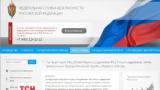 Четырех арестованных в Крыму украинцев ФСБ назвала террористами и членами «Правого сектора»