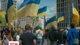 В Германии прошла акция поддержки за единую Украину