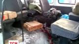 Украинский МИД вручил российскому послу ноту протеста из-за прорыва границы