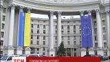 Украина выдвинула свои требования к России