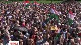 Венграм из Украины предложат двойное гражданство и автономию