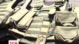 1Фанаты днепропетровского «Днепра» собрали помощь для военнослужащих на Донбассе