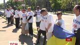 """Под российский посольством активисты """"Хутин пуй"""" отравили колорадских жуков"""