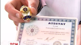 10 учеников расформированного Севастопольского военно-морского лицея получили дипломы в Киеве