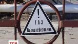 Россия уже ждет авансы за газ