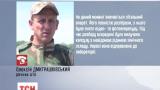 Украинские силовики сбили российский беспилотник под Донецком