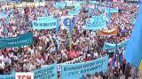 Российские силовики могут разогнать траурный митинг крымских татар