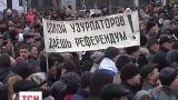 """Суд запретил деятельность партии """"русский блок"""" в Украине"""