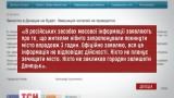 Аэропорт Донецка не будет работать до следующего вечера