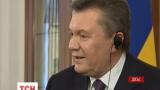 Россия держит у себя Януковича, потому что обещала ему гарантировать безопасность