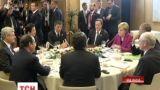 В Брюсселе собралась G7