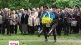 Во Львове отметили День траура по погибшим во Второй мировой войне