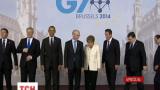 Большая Семерка разбирается в ситуации в Украине и выдвигает Кремлю условия