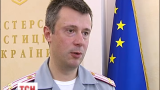200 крымских заключенных, подпадающих под амнистию, заблокированы на полуострове