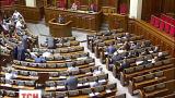 Парламент заслушает отчет ЦИК и примет постановление об инаугурации в субботу