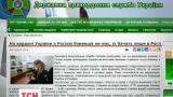 Информация о тысячах беженцев из Украины в Россию не соответствует действительности