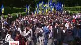 Коммунисты и регионалы не выполнили предупреждения силовиков относительно 9 мая