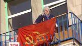 В Украине не впервые хотят запретить Компартию