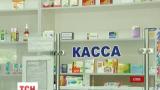 Цены на лекарства в оккупированном Крыму выросли более чем вдвое