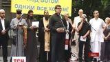 В Одессе помолились за мир в Украине