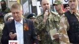 В Славянске Губарев бандеровцами и фашистами пугал всех на 9 мая