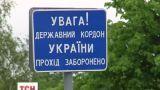 Украинскую границу усиливают к выборам