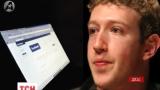 Иранский суд судится с Марком Цукербергом