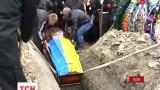 Во Львове попрощались с первым генералом, который погиб при исполнении за время независимой Украины