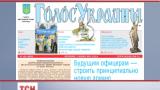 ЦИК объявила Петра Порошенко Президентом. Результаты уже напечатали.