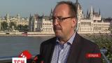 Венгрия не требовала территориальной автономии для Закарпатья