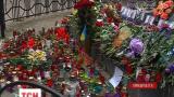 Тела 6 военных, погибших в сбитом сепаратистами вертолете, привезут в Ивано-Франковск