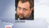 Сергея Арбузова начала официально разыскивать милиция